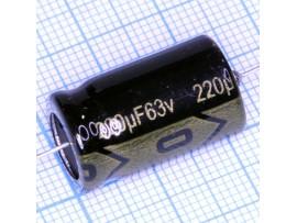 Конд.220/63V (аксиал)
