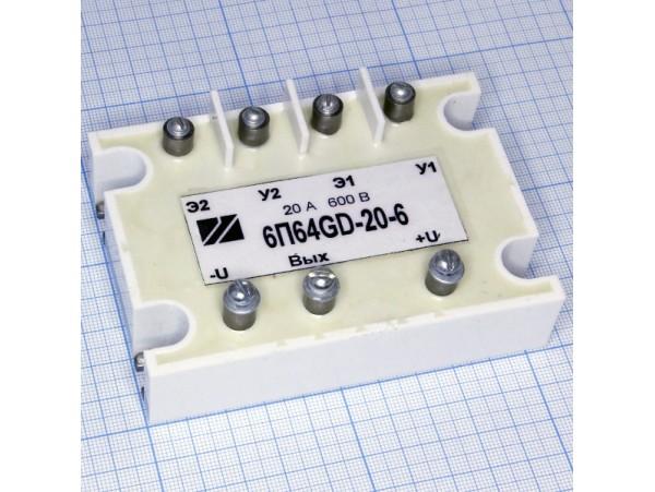 6П64GD-20-6 Силовой модуль