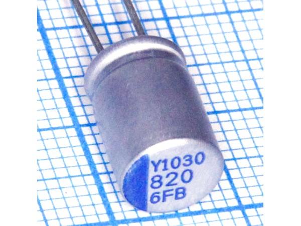 Конд.820/6,3V FB 0812 +105°C полимерный