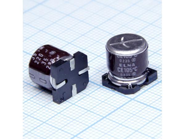 Конд.220/35V 10х10,5 SMD 105°C ELNA