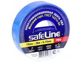 Изолента Safeline 19/20 синяя