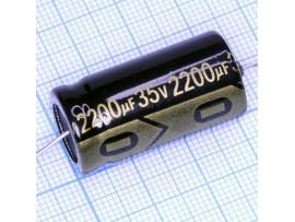 Конд.2200/35V 1630 аксиальный