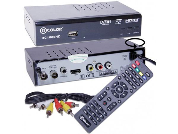D-COLOR DC1002HD ресивер эфирный DVB-T2,HD