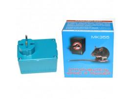 MK355 Отпуг.крыс и мышей МАСТ КИТ