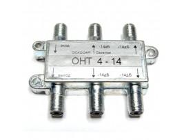 ОНТ-4-14 ответвитель -14дБ