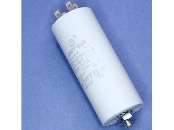 Конд.25/450V 50Гц 40х98 клеммы/винт
