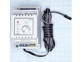 ART-18-10Н Терморегулятор