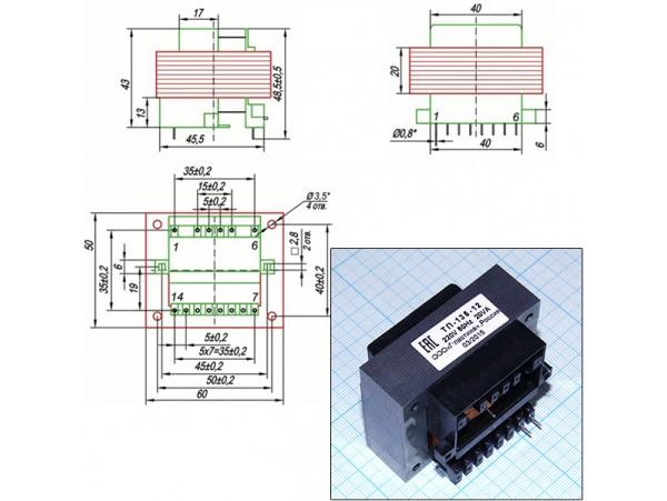 Транс.ТП135-12 (16V/1,22А)