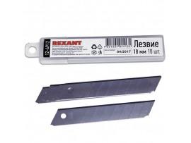 Лезвия для ножей 18мм Rexant