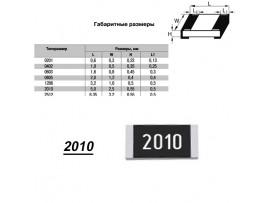 Чип рез.J2010-1,0 кОм