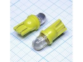 T10 1yellow 8mm 4-х 60° LED bulbs лампа