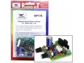 RP178 Лабораторный блок питания 12…24 В; 0.01...3 A