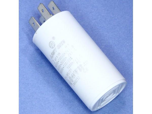 Конд.2/450V 50Гц 3060 клеммы/без винта