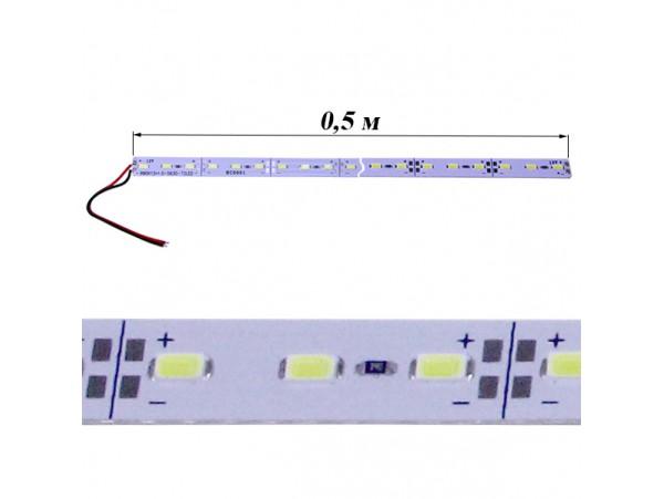 LS-5630W -12v холодный свет. Линейка светодиодная 1м