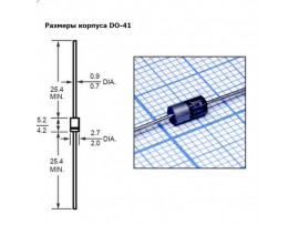 1N4002 (100V;1A) Диод
