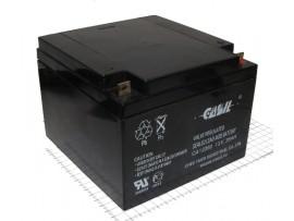 Аккумулятор 12V/26Ah VRLA12-26 (175х165х125)