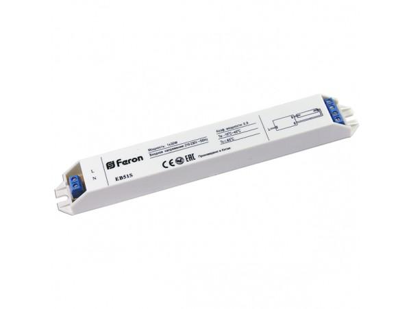 EB51S 1x30W устройство пускорегулирующее (200х25х20)