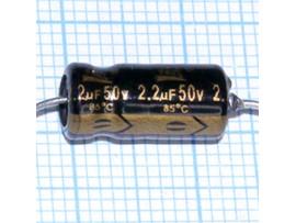 Конд.2,2/50V (аксиал)