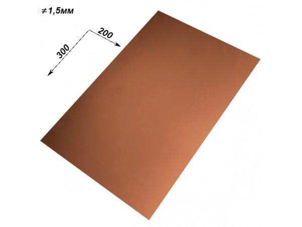 Текстолит 300х200х1,5мм 2сторонний фольгированный