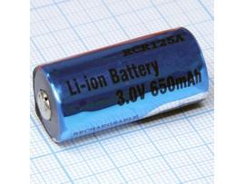 RCR125A Аккумулятор 3V/650 Li-Ion