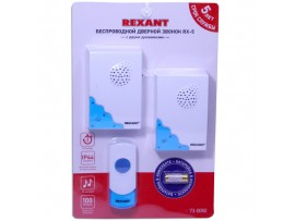 Звонок REXANT RX-5 Беспроводной