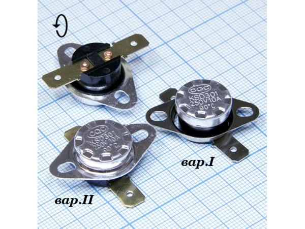 KSD-301-090С 250V10A Термостат нормально замкнутый