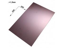 Текстолит 1сторонний (300х200) фольгированный