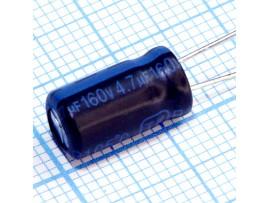 Конд.4,7/160V 0611+105°C