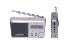 Приемник Perfeo Sound Ranger, УКВ+FM, MP3