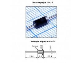 P6KE300CA диод ограничительный