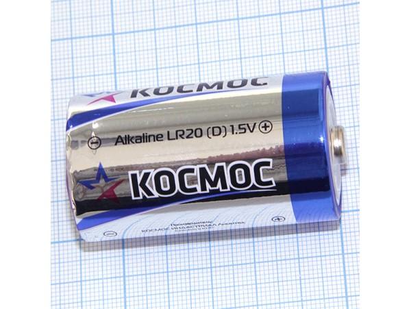 Элемент питания 1,5V LR20 Космос