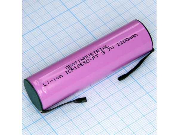 Аккумулятор 3,7V/2200 18650 с ленточными выводами