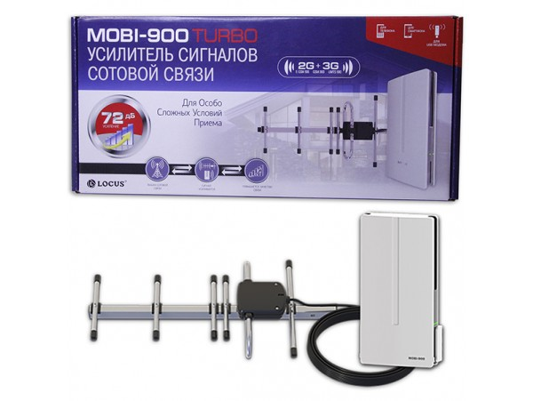 Mobi-900 TURBO репитер GSM-900, набор