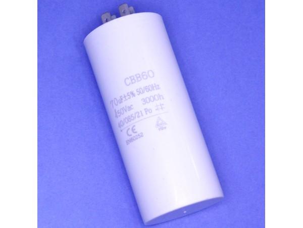 Конд.70/450В 50Гц клеммы/без винта