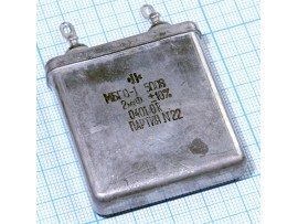 Конд.2/500V МБГО