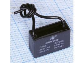 Конд.3/450V CBB61(МБГЧ)