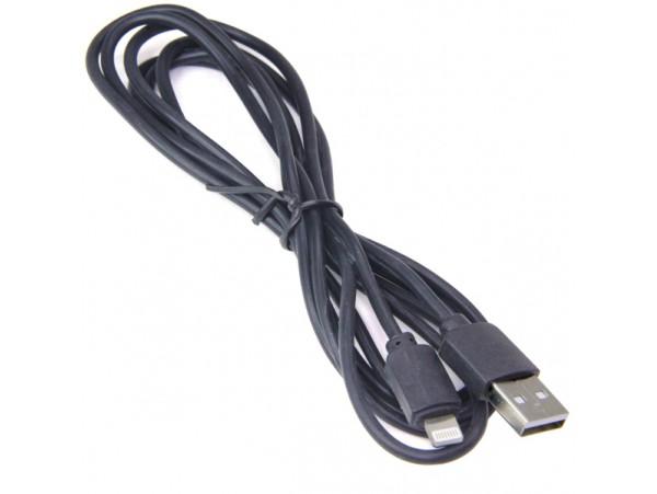 USBА шт. - 8pin шт. iphone 5-10), 1 м, серебро,ET-01