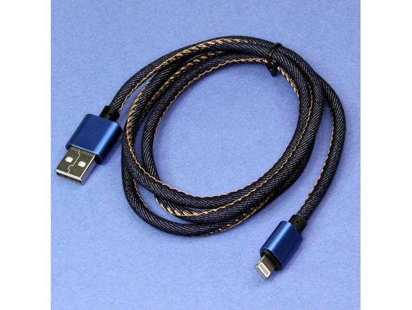 USBА шт.- 8pin шт.iphone 5-10 1 м, тканевый синий ET-04