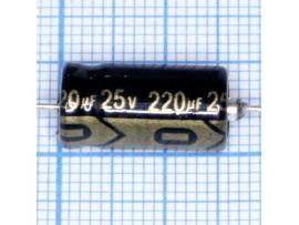 Конд.220/25V 0816 (аксиал)