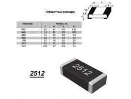 Чип рез.J2512-0,022 Ом/1Вт 5%