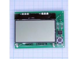 EK-SVL0005 Монитор