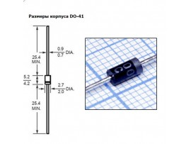 1N4006 (800V;1A) Диод