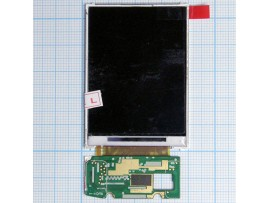 SAM E840 дисплей цветной