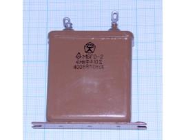 Конд.4/400V МБГО-2