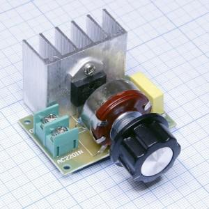 Регулятор мощности 220V/3800W