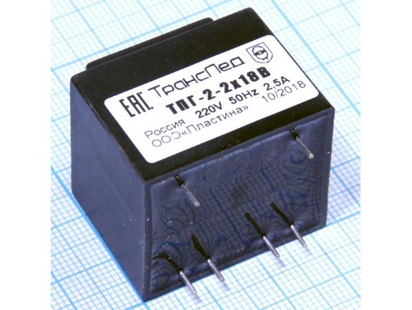 Транс.ТПГ-2 (2х18V/0.07A)