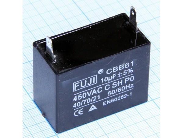 Конд.10/450V CBB61