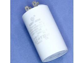 Конд.25/450V 50Гц 4070 клеммы/без винта