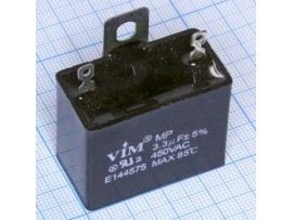 Конд.3,3/450V 50Гц