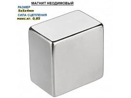 Магнит призма 5х5х4